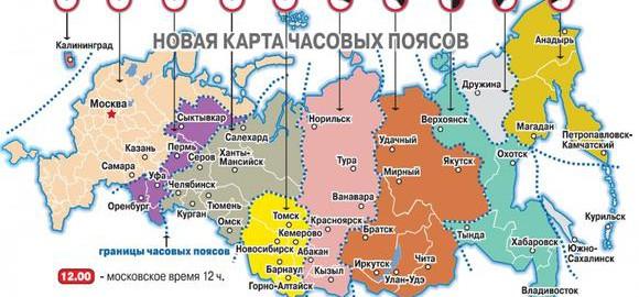 imagessubekt-rf-kotoryj-raspologen-v-3-chasovyh-pojasah-thumb.jpg