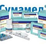 Купить препарат СУМАМЕД в аптеках