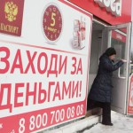 Происшествия, ЧП, ДТП, убийства и другое в Челябинске и Челябинской области