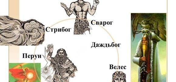imagesv-9-veke-vostochnye-slavjane-byli-religija-thumb.jpg