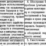 ГЛАВА 3. ОСНОВНЫЕ КАТЕГОРИИ И ПОНЯТИЯ ЭКОНОМИЧЕСКОЙ ГЕОГРАФИИ