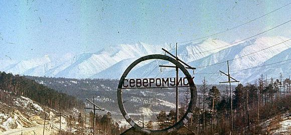imagesv-kakom-gorode-nahodjatsja-dokumenty-rabochih-bama-severomujska-thumb.jpg