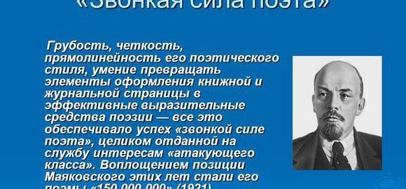 imagesvladimir-ilich-gukovskij-iskusstvo-vosemnadtsatogo-stoletija-elektronnaja-thumb.jpg