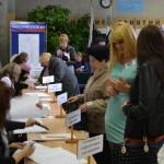 Выборы Губернатора Белгородской области
