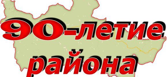 imageswww-ok-ru-alla-leonteva-atamanskaja-thumb.jpg