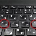 Ты тоже задумывался, зачем на клавишах нужны эти бугорки