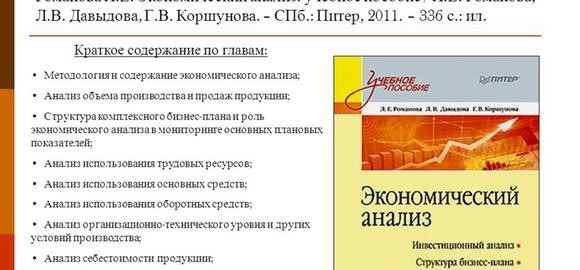 imagesfilosofija-praktikum-uchebnoe-posobie-korshunova-s-a-thumb.jpg
