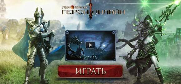 imagesgeroi-mecha-i-magii-kompjuternaja-igra-vikipedija-thumb.jpg