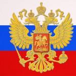 Политический режим современной России