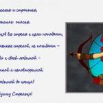 Гороскоп совместимости женщина Стрелец — мужчина Рыбы