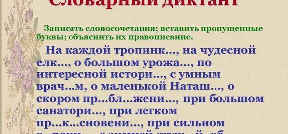 imagesptitsa-podvodnik-6-bukv-tretja-bukva-ja-thumb.jpg