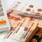 Организация и учет расчетов труда и заработной платы на предприятии