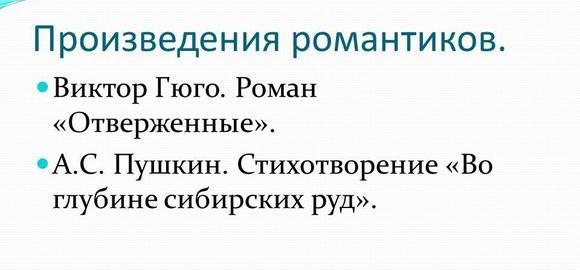 imagesvo-glubine-sibirskih-rud-dva-starika-staruhu-thumb.jpg